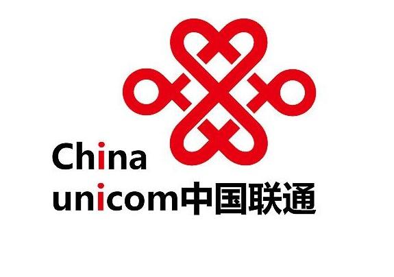 中国联通.jpg