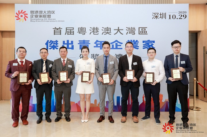 Purpleriver's CEO is acknowledged as Guangdong-HK-Macao Bay Area Outstanding Young Entrepreneur